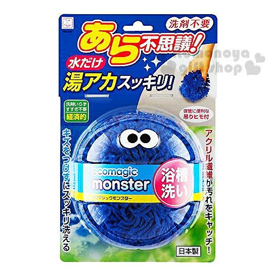 〔小禮堂〕小久保工業所 ecomagic monster 日製免洗劑浴槽清潔球《藍》