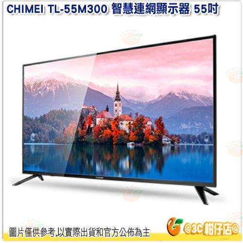3C 柑仔店 含基本安裝 奇美 CHIMEI TL-55M300 智慧連網顯示器 55吋 電視 螢幕 4K 附視訊盒