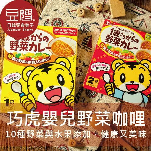 【豆嫂】日本咖哩 House 巧虎嬰兒野菜咖哩(1歲/3歲)