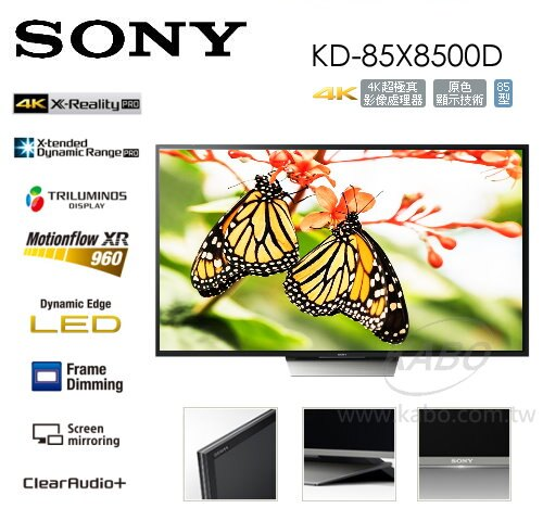 【佳麗寶】買就送SONY43吋電視-(SONY)BRAVIA 4K液晶電視-X8500D 系列-85型【KD-85X8500D】