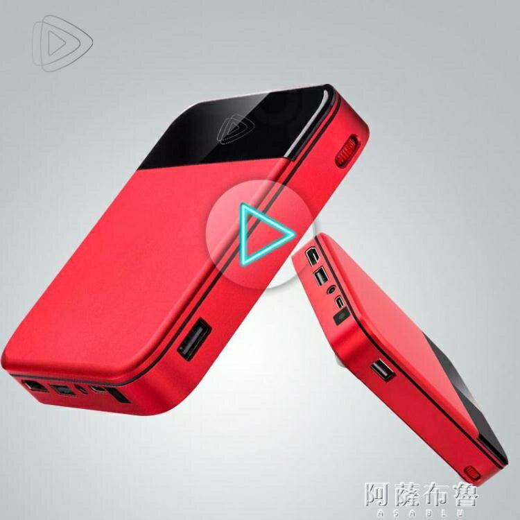 【現貨】投影儀 新款手機投影儀一體機家用小型迷你wifi微型無線3D家庭影院投墻上超便攜式 快速出貨