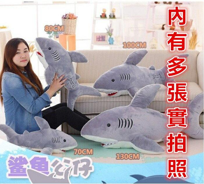 現貨 千合小舖  shark 鯊魚 60cm 80cm 100cm 130cm 160cm 娃娃 抱枕 大白鯊 大鯊魚 大娃娃 生日 禮物 情人節 可愛 玩偶 絨毛