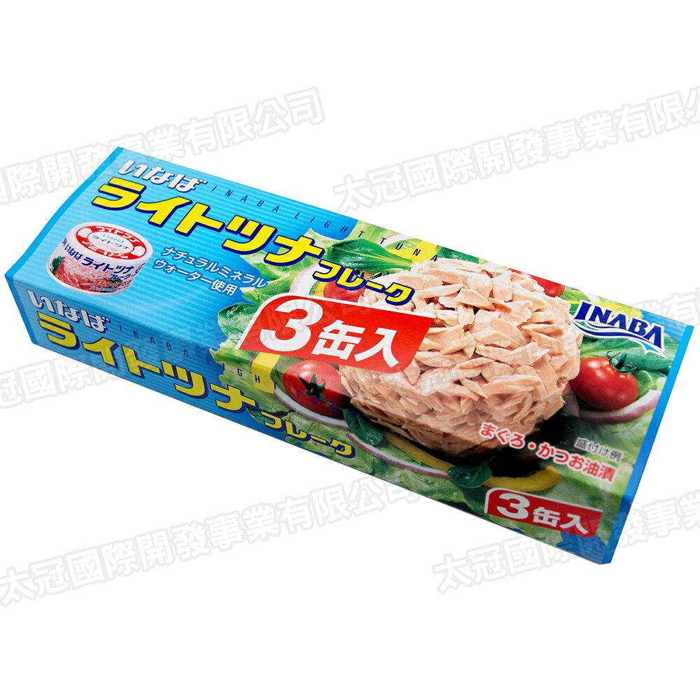 稻葉 三入鮪魚鰹魚罐 - |日本必買|日本樂天熱銷Top|日本樂天熱銷