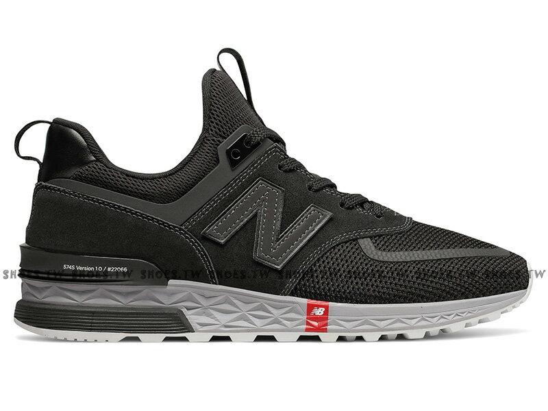 Shoestw【MS574UTB】NEW BALANCE NB574 慢跑鞋 麂皮 網布 小紅標 黑色 男生尺寸 0