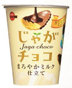 北日本洋芋片杯-巧克力40g