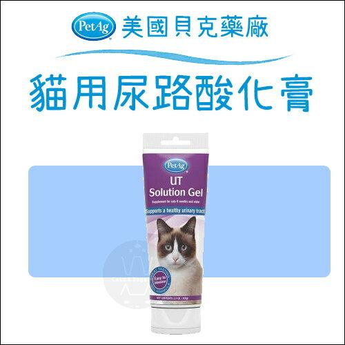 PetAg貝克〔貓用尿路酸化膏,100g〕