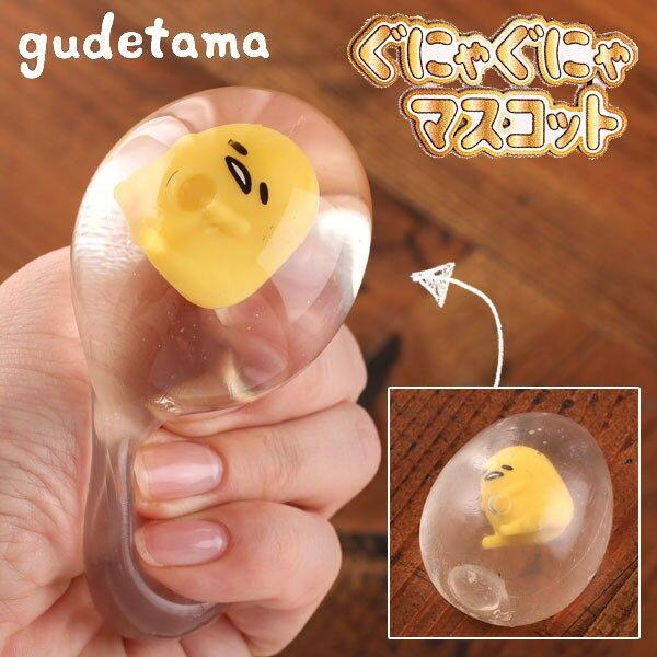 日本直送 蛋黃哥 蛋黃哥捏捏樂 出氣包 出氣球 捏捏球 ((透明款))