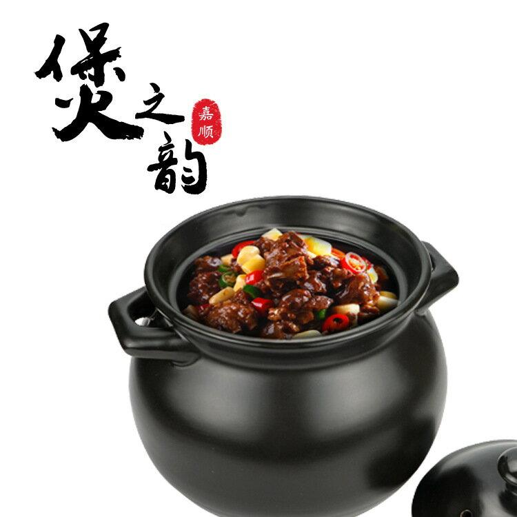 煲之韻砂鍋燉鍋 陶瓷 沙鍋養生煲湯鍋煲湯石鍋煲湯鍋