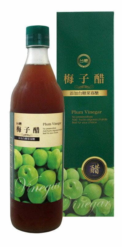 【台糖】梅子醋 (添加果寡醣) - 限時優惠好康折扣