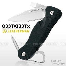 [LEATHERMAN]CRATERC33TX半齒半刃折刀25年保固公司貨860221N