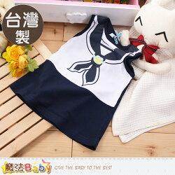 嬰幼兒服飾 台灣製女寶寶連身裙 魔法Baby~k50164