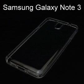 超薄透明軟殼 [透明] Samsung Galaxy Note 3 N900 N9000 N9005