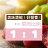 四月元氣飽滿組  料理風貝果12入 + 經典鹹派1入  64折。$709送到家,原價值$1105 9