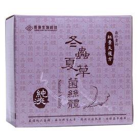 長庚生技 冬蟲夏草菌絲體+紅景天複方(純液) 30瓶/盒【DR479】◆德瑞健康家◆