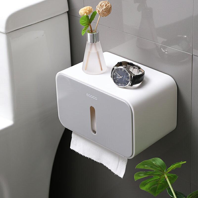 衛生紙架/紙巾盒 衛生紙盒衛生間紙巾廁紙置物架廁所家用免打孔創意防水抽紙卷紙筒『全館免運 領取下標更優惠』