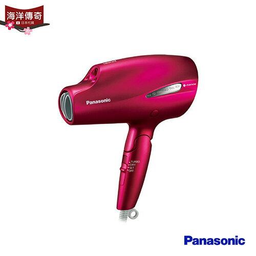 【海洋傳奇】【日本出貨】免運 Panasonic EH-NA99 金 / 白 / 紅 吹風機