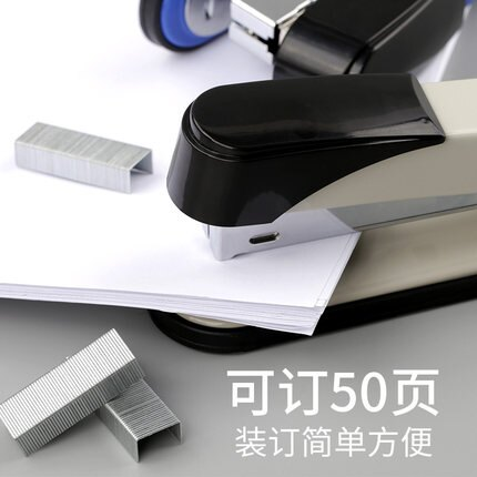 釘書機 得力加厚釘書機 可訂50頁學生辦公用訂書器中號大號省力型裝訂機手動定書機厚層釘釘書器釘書機壓書器訂本機『TZ1225』 3
