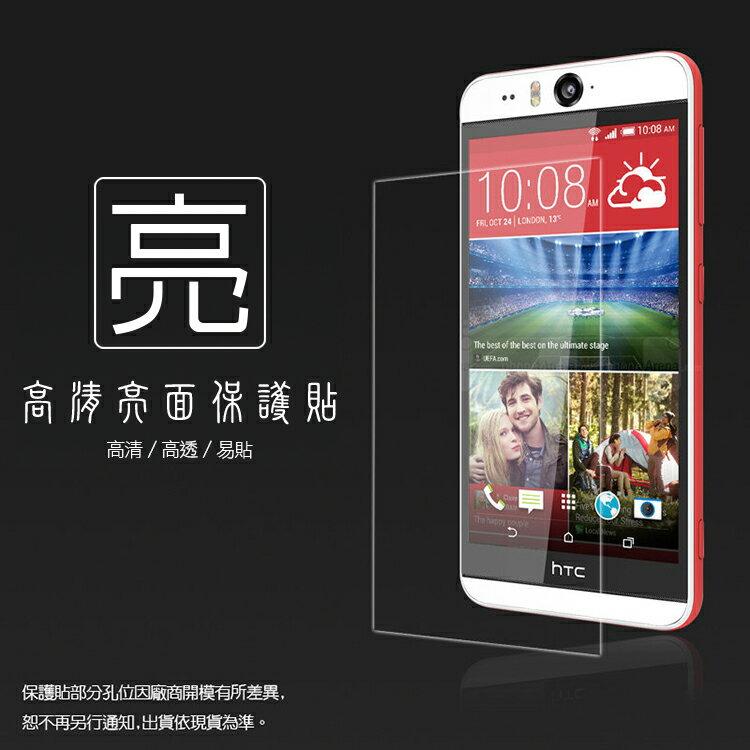 亮面螢幕保護貼 HTC Desire EYE M910X 保護貼 亮貼 亮面貼