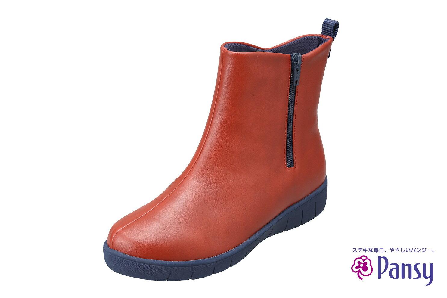 PANSY 女性 時尚撞色 短筒雨鞋 QA4944 7