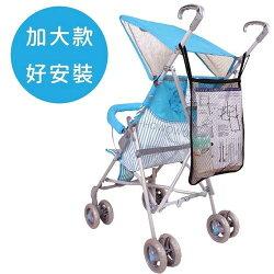 推車掛袋 嬰兒推車收納袋 推車置物袋 RA0626 好娃娃