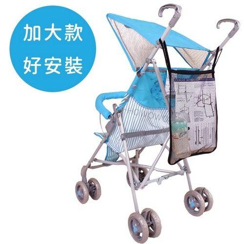 推車掛袋嬰兒推車收納袋推車置物袋RA0626好娃娃