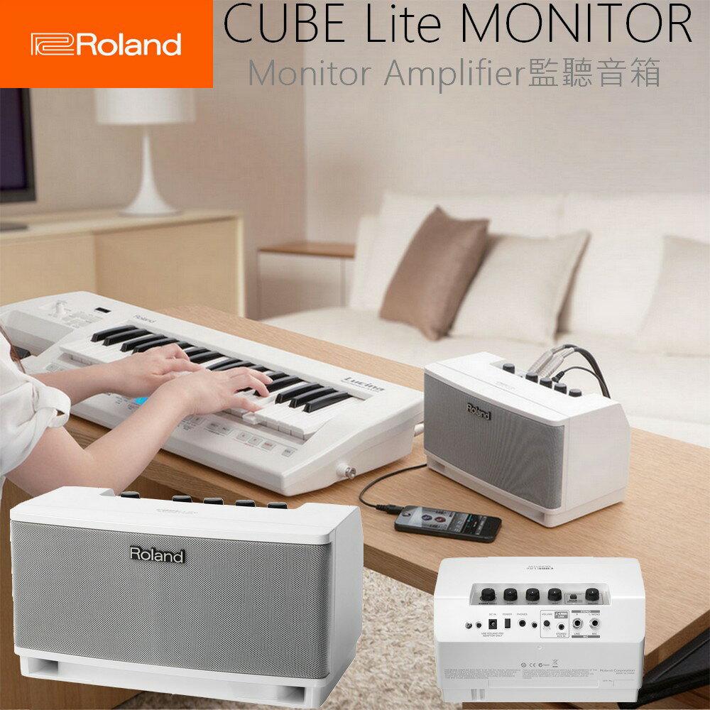 【非凡樂器】Roland CUBE Lite MONITOR 監聽音箱/搭載高品質的2.1聲道音響系統/贈導線