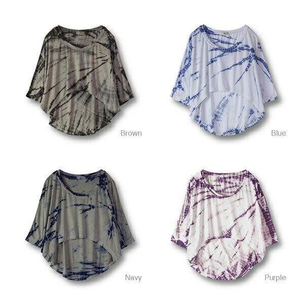 【Bali】波西米亞短罩衫 9