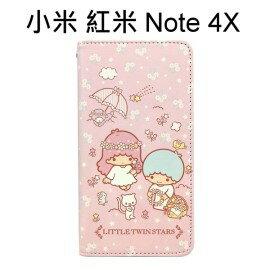 雙子星彩繪皮套[花籃]小米紅米Note4X(5.5吋)【三麗鷗正版授權】