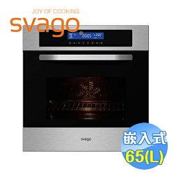 櫻花 Svago 65公升不鏽鋼嵌入式電烤箱 FDT4007
