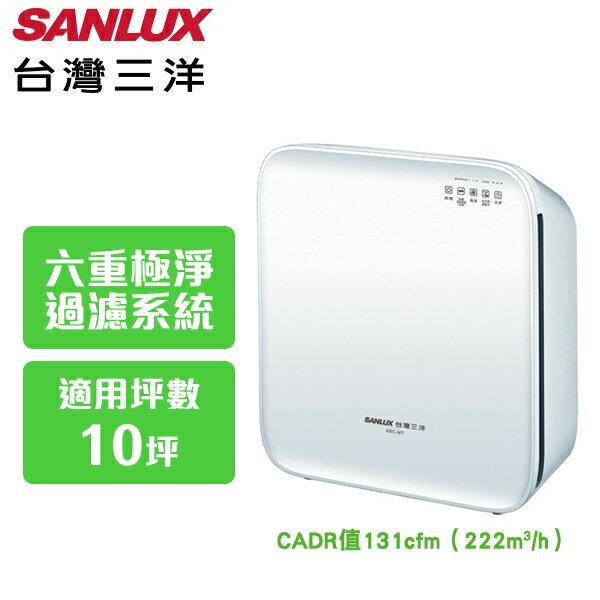 SANLUX 台灣三洋 時尚淨白空氣清淨機 10坪 ABC-M7 0