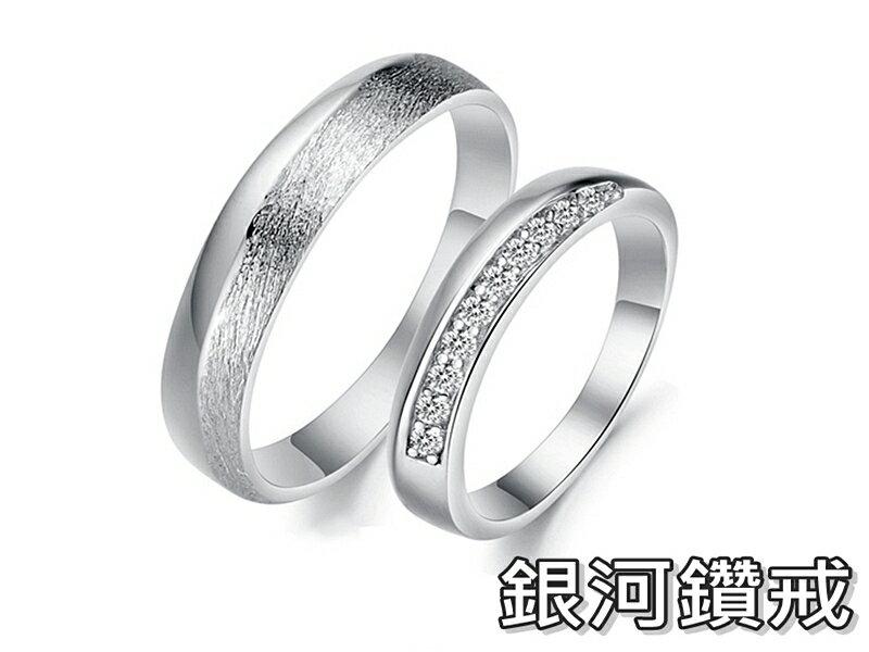 《316小舖》【TC02】(925銀白金戒指-銀河鑽戒-單件價 /925銀尾戒/925銀戒子)