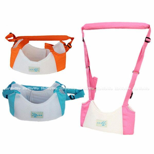 防走失學步帶 3D透氣網布搖籃式學步帶 RA02061 好娃娃