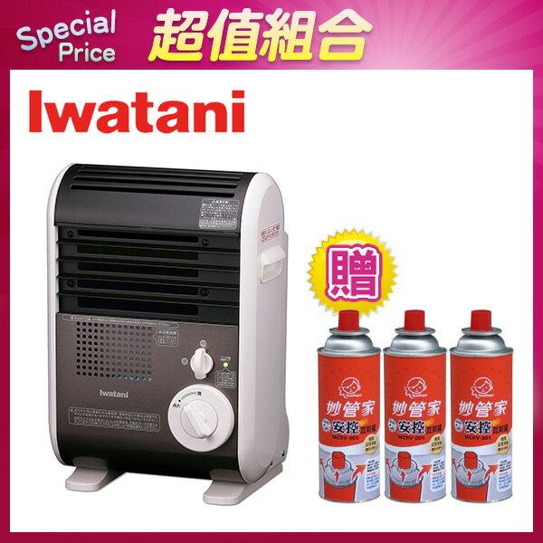 日本岩谷IWATANI 暖爐 CB-GHF-1 《贈CRV安控瓦斯罐三入》03503x3