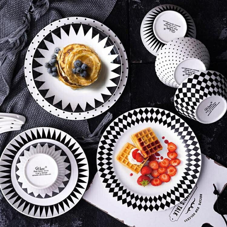 餐具套餐 碗碟套裝家用2人 碗盤4人組合北歐簡約創意陶瓷餐具骨瓷盤碗 創時代3C 交換禮物 送禮