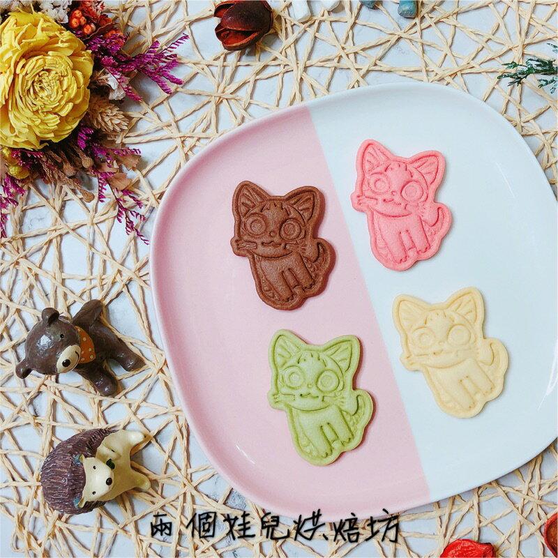 奇奇貓咪手工餅乾 喵喵餅乾 婚禮小物 派對點心 收涎餅乾 彌月禮盒