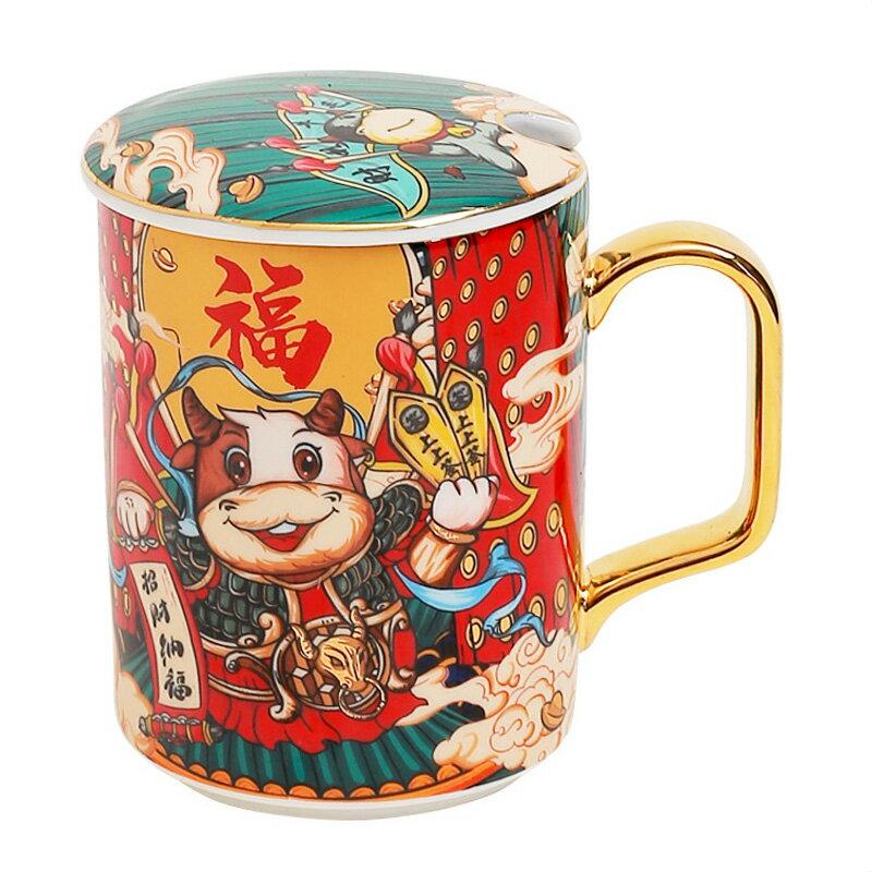文化創意陶瓷杯子牛年特色馬克杯帶蓋大容量咖啡杯國潮水杯辦公室