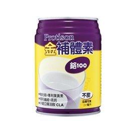 【裕良連鎖藥局】金補體素鉻不甜1罐70元-思耐得
