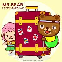 出國必備行李箱收納推薦到《熊熊先生》2019.06.25 熊熊客人專屬賣場就在熊熊先生 - 新秀麗Samsonite 行李箱 旅行箱推薦出國必備行李箱收納