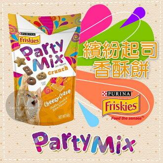 +貓狗樂園+ 喜躍Party Mix【香酥餅系列。繽紛起司。切達、高達、艾登乳酪。60g】60元