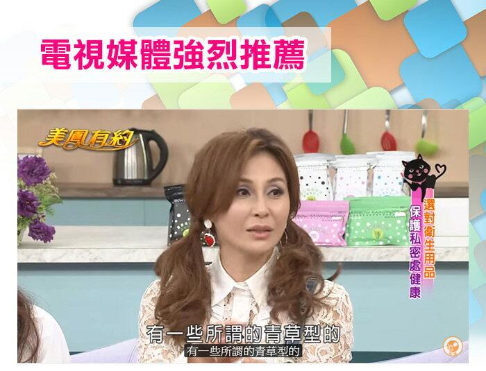 彩虹雨點 衛生棉-草本日用6片【德芳保健藥妝】 6