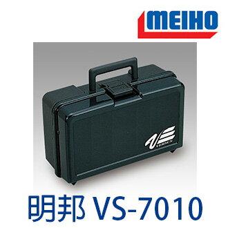 漁拓釣具 明邦 VS-7010 (工具箱)