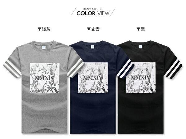 ☆BOY-2☆【PPK82126】休閒特色紋路MMXIV素面短袖T桖 1