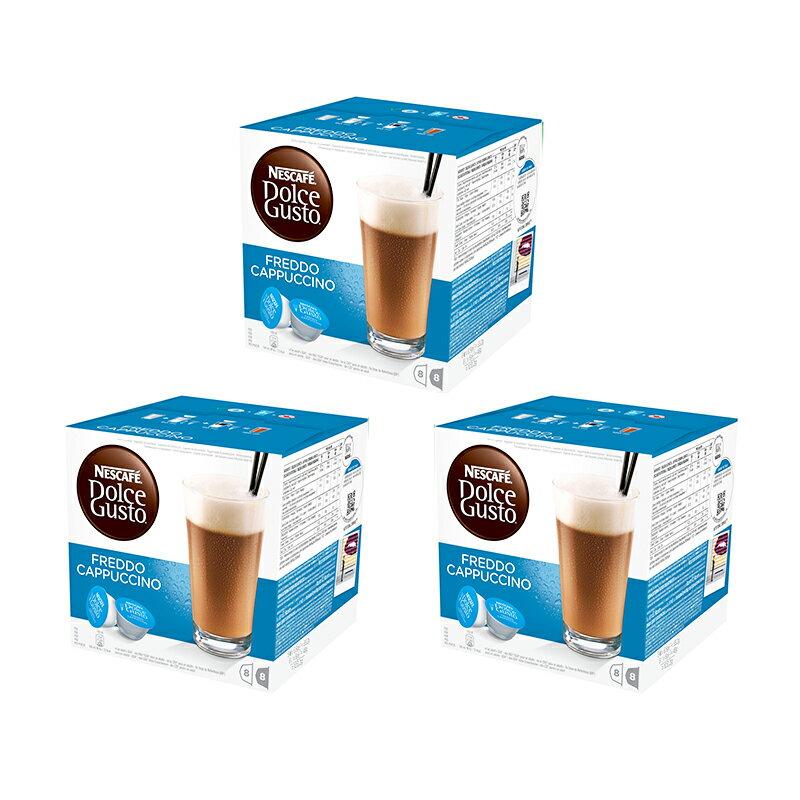 雀巢 Dolce Gusto 冰卡布奇諾咖啡 膠囊(Cappucino Ice) (3盒組,共48顆)