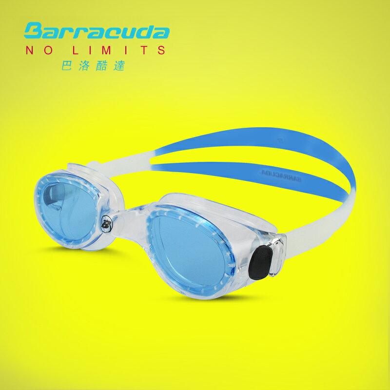 美國巴洛酷達Barracuda成人抗UV防霧泳鏡-FLITE-#8420 4