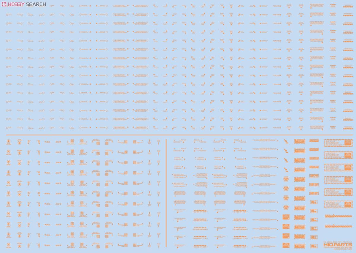 ◆時光殺手玩具館◆ 現貨 組裝模型 模型 鋼彈模型 水貼 MG 1/100 GAI 機體細節專用水貼 螢光橘