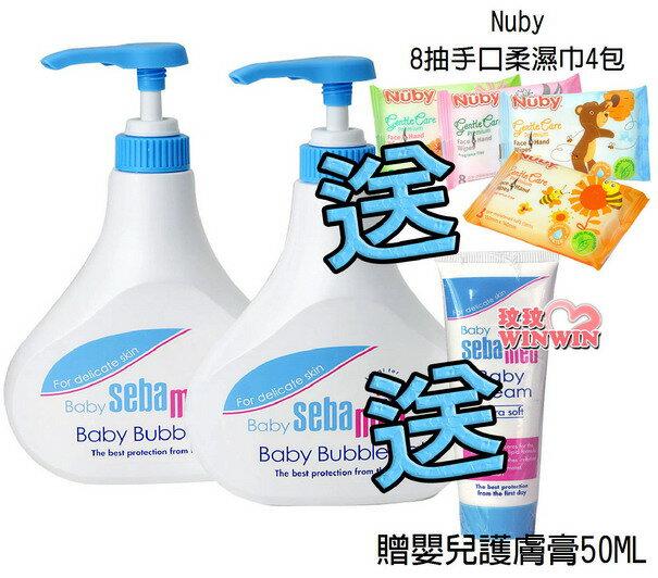 施巴5.5嬰兒泡泡露500ML*2罐超值優惠組合(加贈嬰兒護膚膏50ML),加碼贈Nuby8抽柔濕紙巾4包