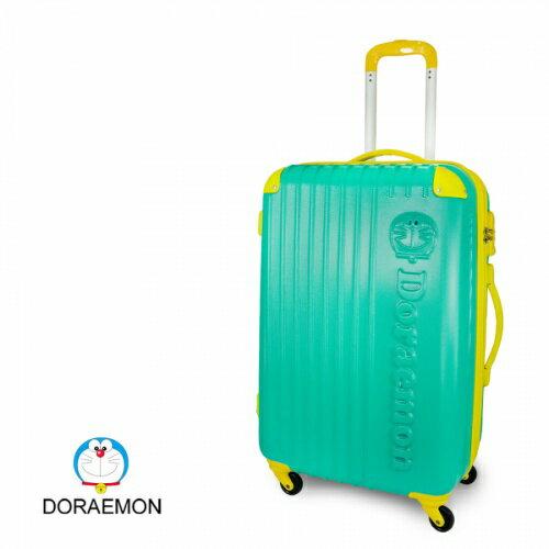 【賀皮件】哆啦A夢撞色系列24吋霧面浮雕行李箱/旅行箱【DO1401】
