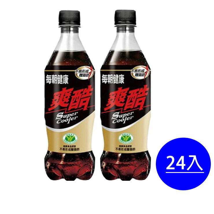 每朝健康爽酷飲料590ml*24