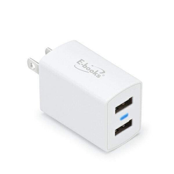 【迪特軍3C】E-books B23 雙孔2.4A USB快速充電器