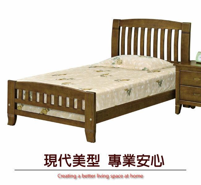 【綠家居】梅可夏 時尚3.5尺實木單人床台組合(不含床墊&床頭櫃)